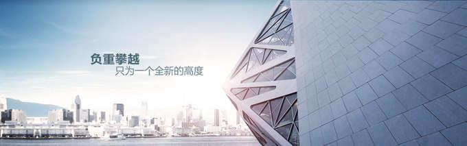 大气的商务大楼企业文化banner素材