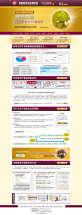 肛肠医院技术服务介绍专题模板页面psd分层素材下载