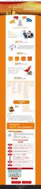 橙色的企业技能培训广告专题页面模板psd分层素材下载