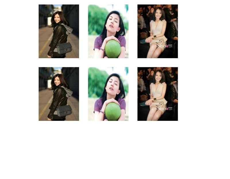 jquery鼠标悬停图片水平垂直翻转图片效果代码