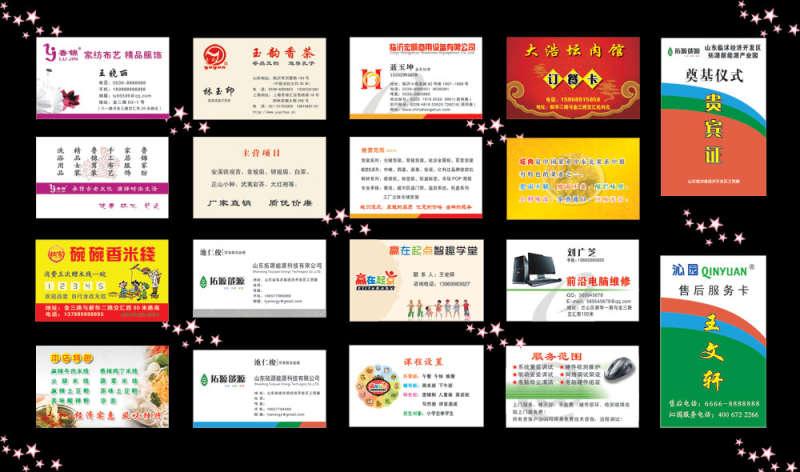 各种简单大气的企业名片设计模板PSD分层素材下载
