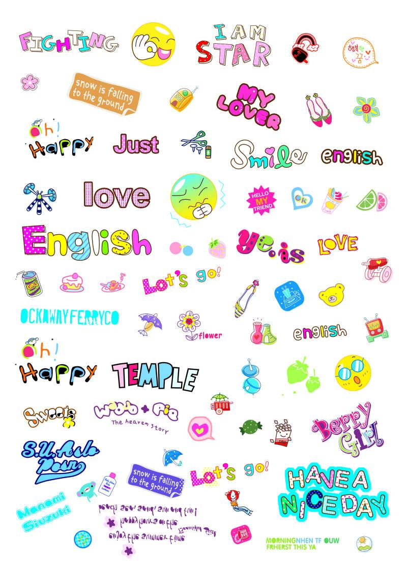 各种漂亮可爱的英文字字体设计_常用的英语文字字体设计psd素材下载