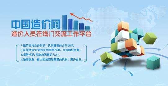 蓝色的在线交流平台banner广告素材下载psd