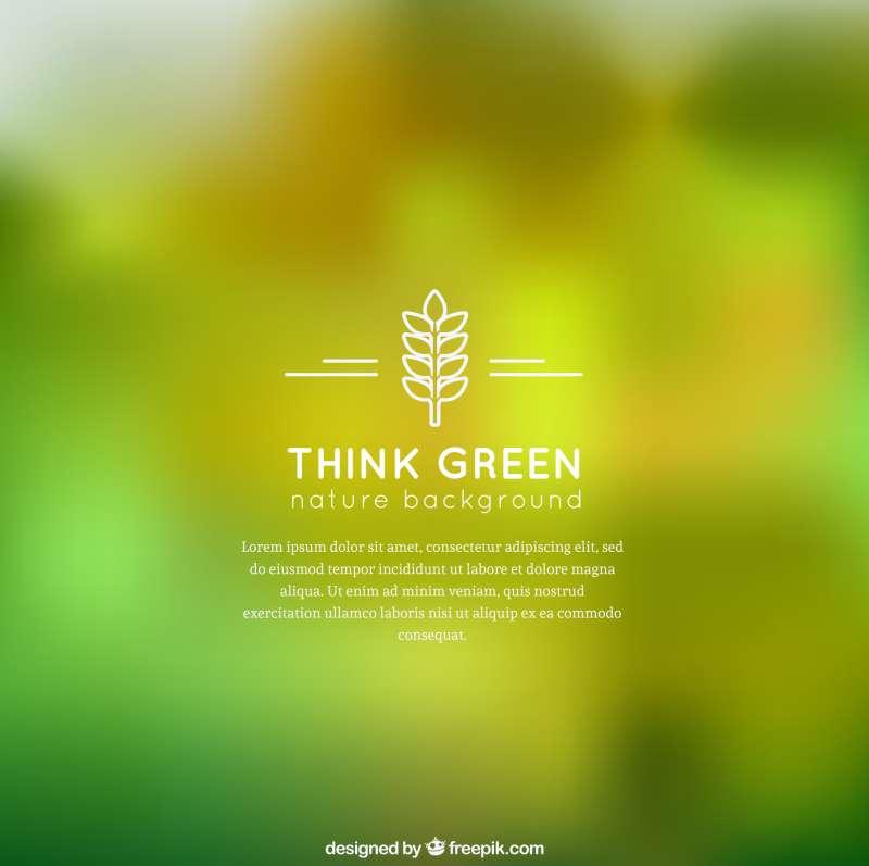 绿色健康食品企业banner背景素材