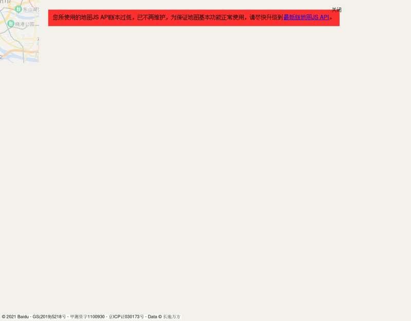 js代码制作百度地图当地获取城市定位地图功能