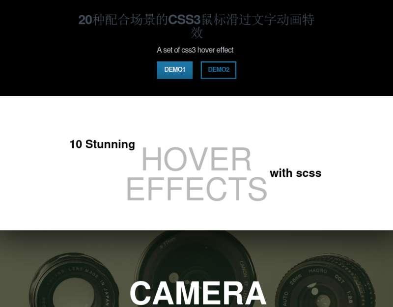 20种配合场景CSS3鼠标滑过文字背景动画特效