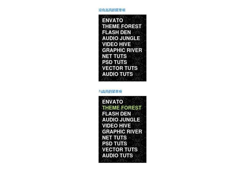jQuery菜单插件仿flash效果的滚动菜单实用代码