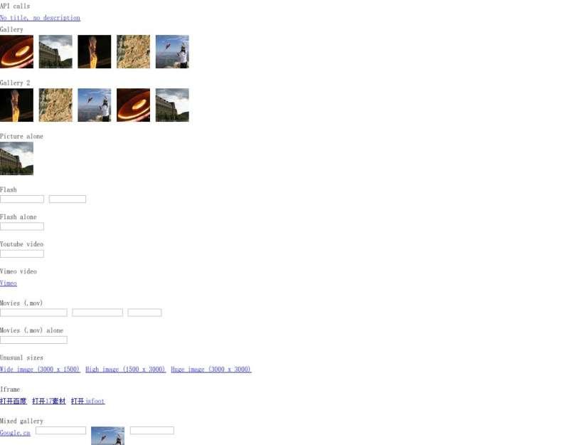 jQuery prettyPhoto弹窗插件图片,视频,文本,iframe等弹窗口
