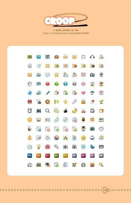 16x16px网页工具小图标psd素材下载