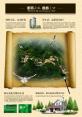 古典风格的房地产海报住宅小区介绍psd分层图下载