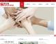 红色的电子产品设备企业模板html下载