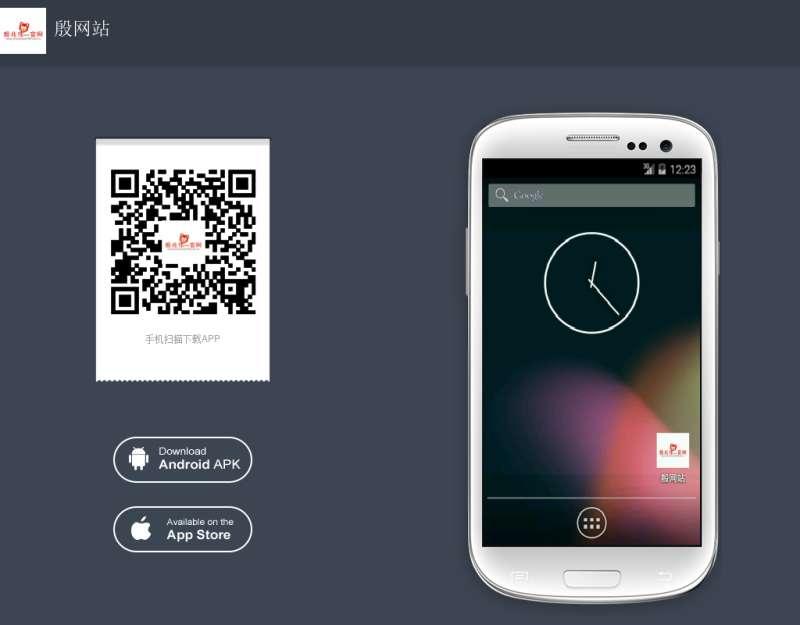 简单黑色的手机APP下载单页模板源码