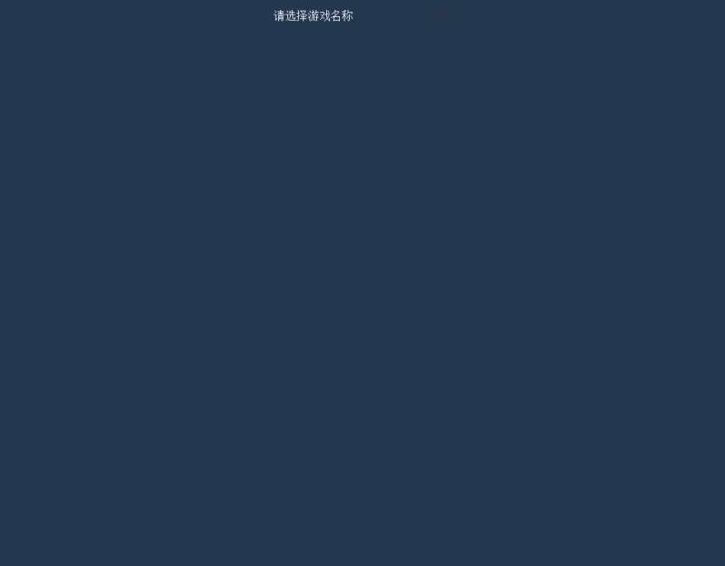 js模拟点击select下拉菜单列表代码