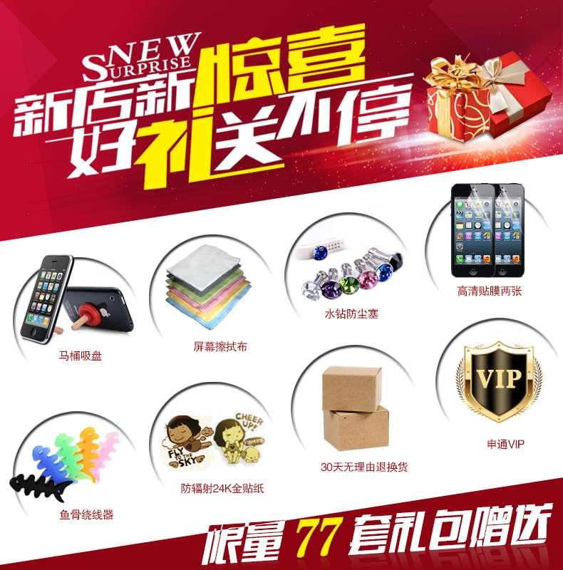 红色喜庆的店铺礼品赠送广告banner设计