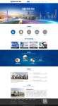 蓝色简洁的物流公司网站设计psd模板