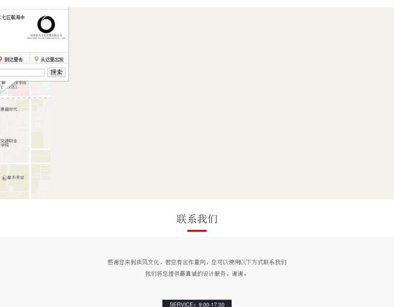 百度地图api开发企业详细地址地图代码