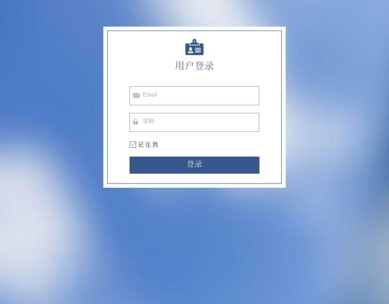 蓝色简单的用户登录界面模板源码下载