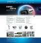 简约蓝色风格的电子科技公司网站模板psd下载