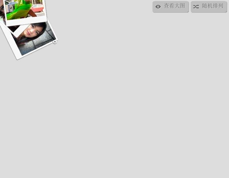 jquery.transform图片旋转插件拖动相册图片旋转放大查看原图