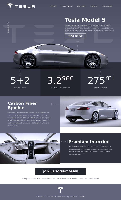 国外特斯拉汽车销售网站静态模板