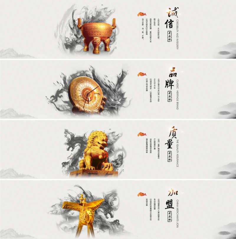 大气的水墨画风格企业banner设计素材
