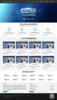 黑色的响应式企业网站建设公司模板