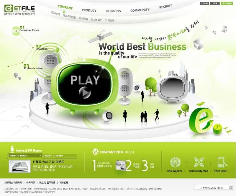 韩国网页立体绿色数码电器网站psd模板下载