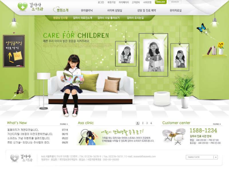 韩国绿色可爱公主因幼儿教育网站模板psd素材下载