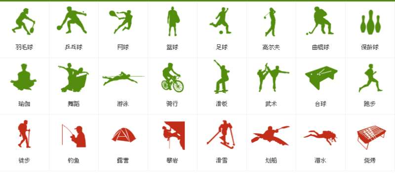 体育运动图标_奥运会运动项目图标_运动小图标_户外运动图标