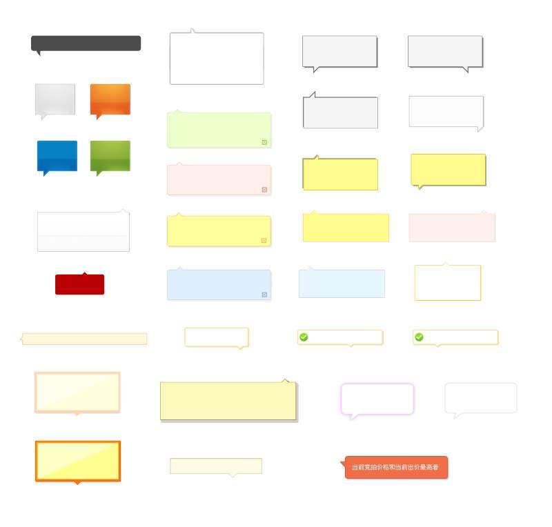 色情微信对话_温馨提示小图标_信息提示图标_对话框图片素材_对话框图标_提示 ...