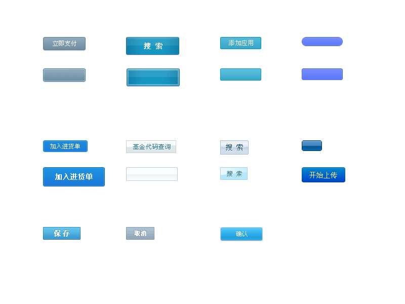 深蓝色按钮_淡蓝色按钮_蓝色psd按钮素材下载
