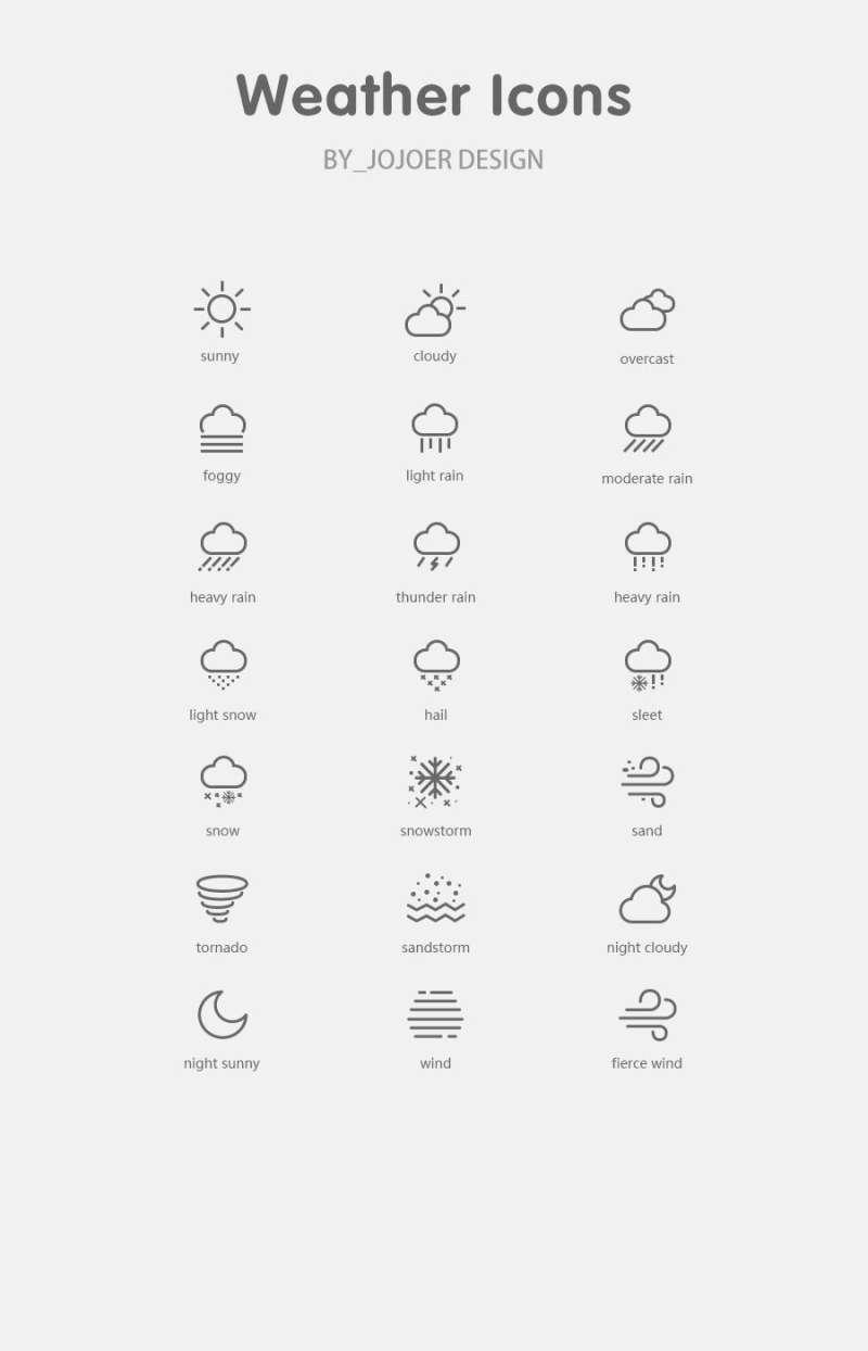 黑色简单的天气预报图标大全素材