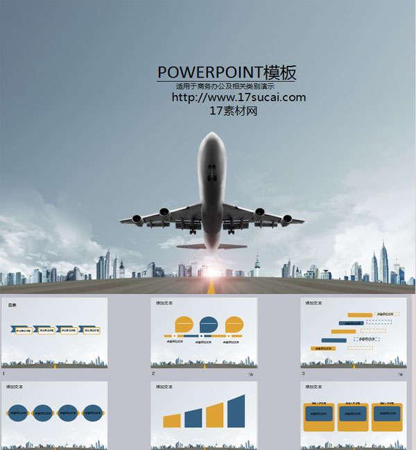 大气的航空公司商业策划书PPT通用模板下载