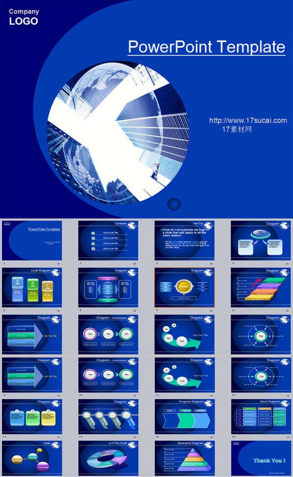蓝色的国外公司业绩报告通用PPT动画模板