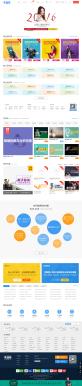 仿英盛网在线教育培训网站HTML模板