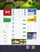 大气的足球约战平台网站html整站模板