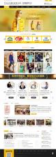 黄色的服装行业公司通用网站模板html下载