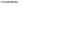 原生JS实现标题闪烁提示信息