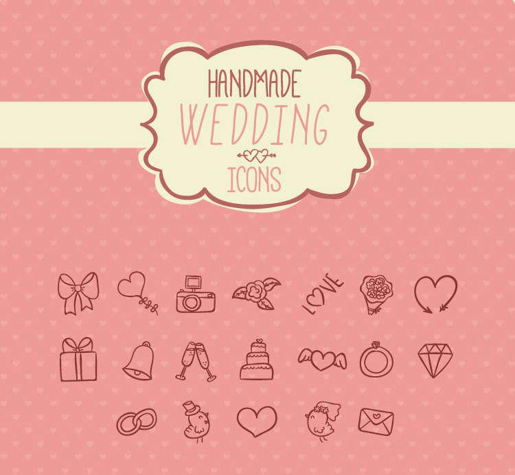 可爱线性的婚礼图标大全AI素材