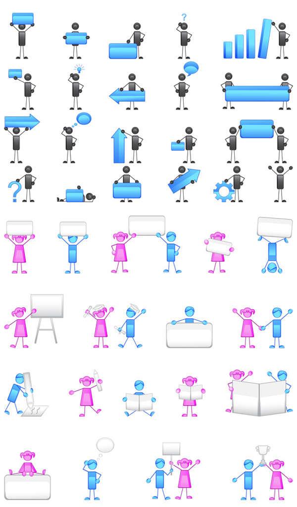 卡通小人指示牌图标大全AI素材