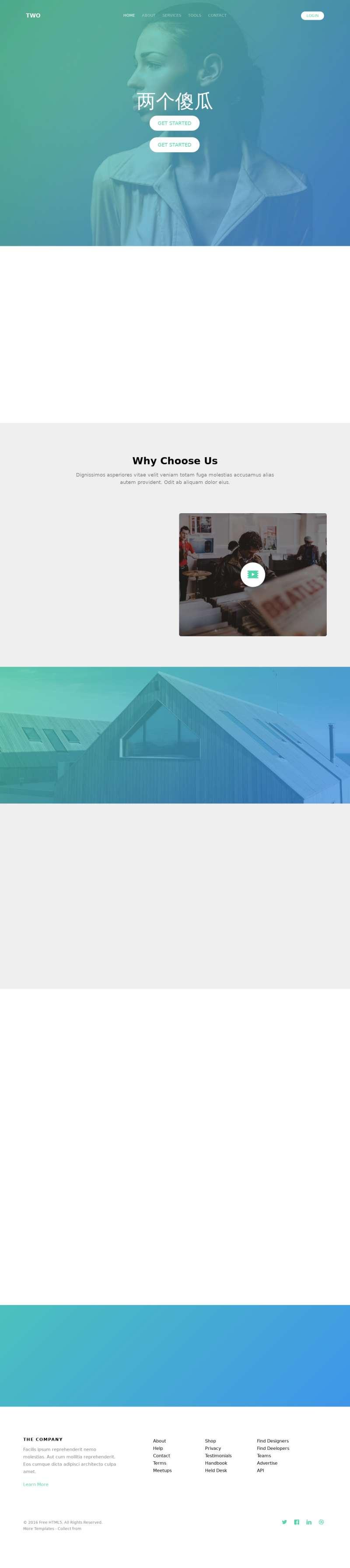 个人工作室静态网页模板_简洁响应式的个人博客网站静态模板