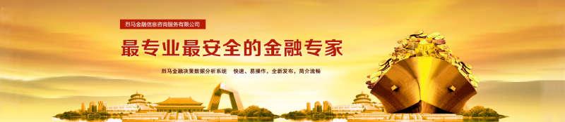 黄金色的金融投资banner海报素材