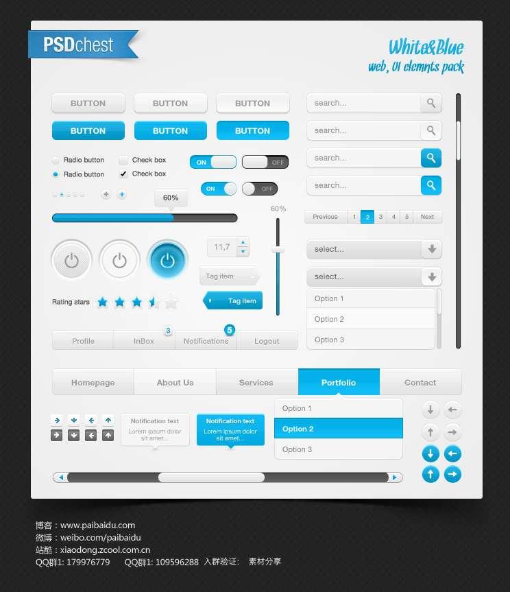 清新的蓝色网页web ui界面设计素材包psd下载