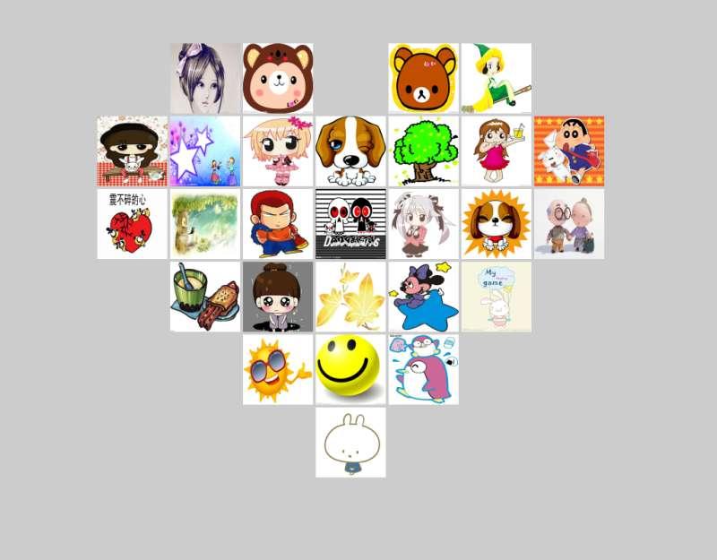 jquery hover 冒泡事件制作心型图片墙鼠标悬浮图片变大显示