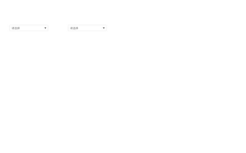 jQuery select下拉框菜单选中插件