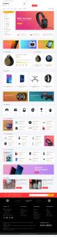 简洁的数码产品购物电商模板