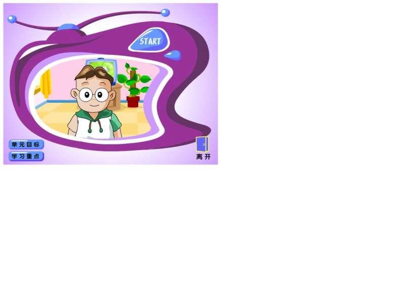 儿童肠病毒学习课程flash动画
