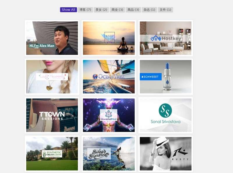 jQuery自動生成分類圖片篩選代碼