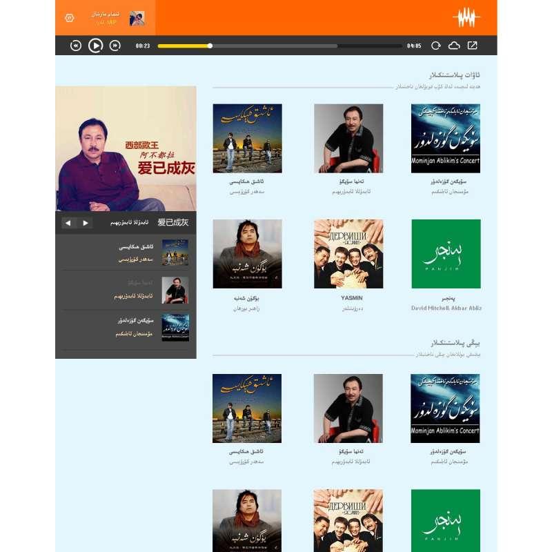 简单的音乐网站ui界面设计PSD素材下载