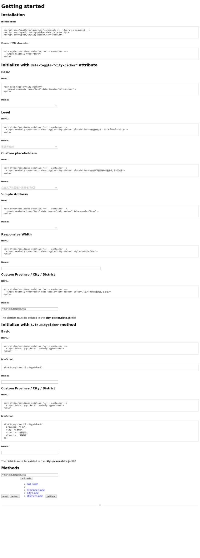 jQuery省市区镇城市菜单联动插件